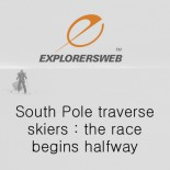 Exweb - South Pole traverse the race begins halfway