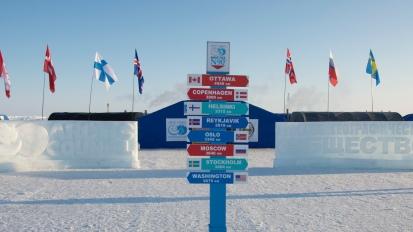 Partenaires au pôleNord