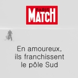 paris-match-en-amoureux-ils-franchissent-le-pole-sud-stephanie-gicquel