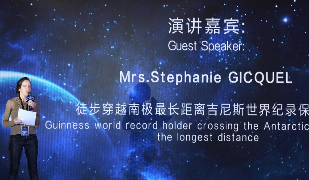Conférence Stéphanie Gicquel Chine